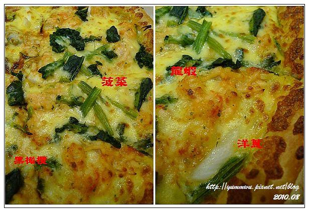 達美樂海宴雙拼披薩(7)
