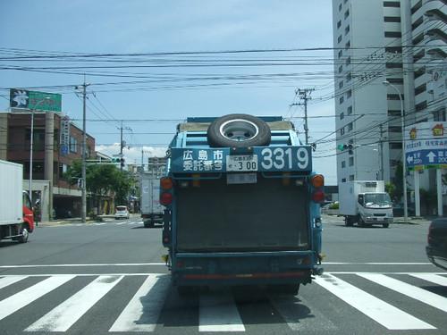 広島市 中工場 見学 画像 37