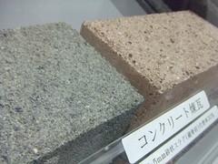 広島市 中工場 見学 画像 18