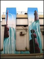 UNELCO Suez (suavehouse113) Tags: philscamera vanuatu efate portvila downtown building mural waterfall unelcosuez art powerstation painting utility