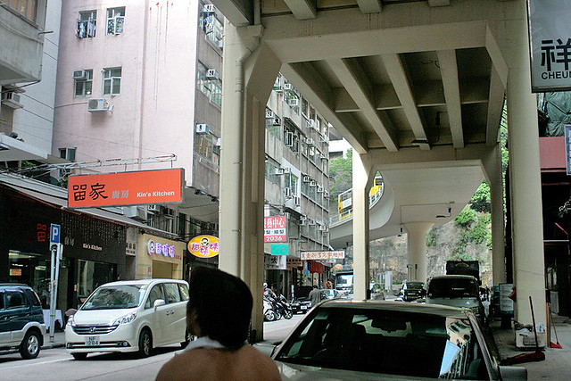 Look for the street with the flyover