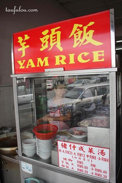 Yam Rice, Kedai Kopi Chip Heng @ Chai Leng Park, Bukit Mertajam, Pg ...