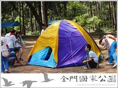 2010金門國家公園 Youth Camp-07