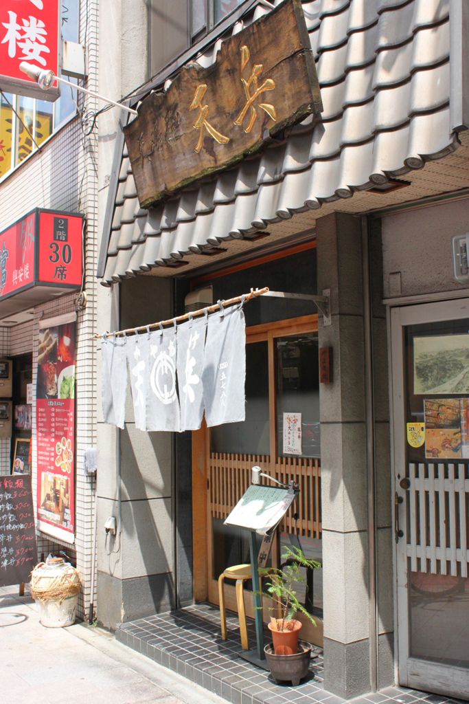 The art of the walk for gastronome in Kanda (19)