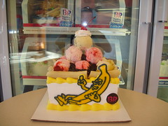 br 164 (Baskin Robbins in Greenhavens Ice Cream Cakes) Tags: thanksgiving birthday christmas ice cakes cake easter day anniversary awesome graduation cream celebration delicious b
