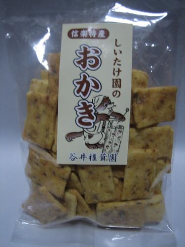 kinoko2010817 021