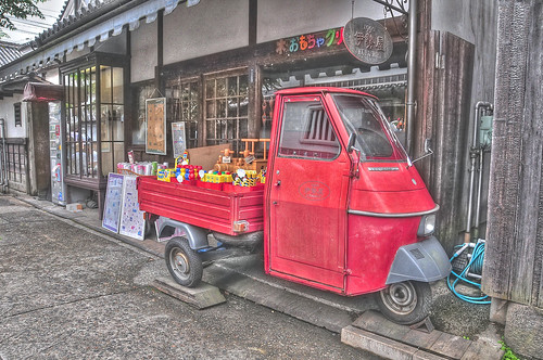 Kurashiki City 03 / HDR