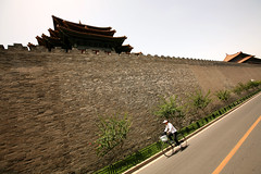Forbidden City Walls 5 (David OMalley) Tags: china city red beauty architecture capital chinese beijing palace forbidden empire imperial  forbiddencity dynasty emperor  grandeur  verbotenestadt citinterdite    verbodenstad cidadeproibida cittproibita yasakehir chineseempire    ipinagbabawalnalungsod cmthnhph