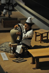 Celadon maker miniature