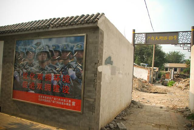 Beijing 2010 [43]