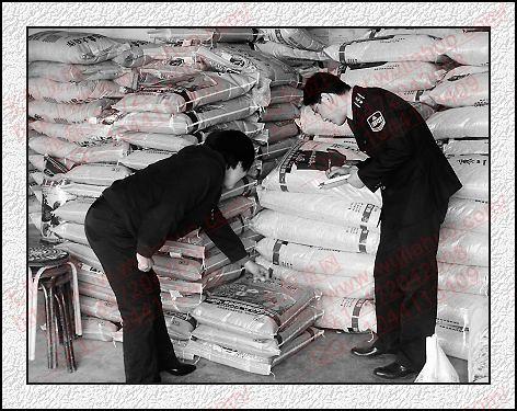 垃圾当肥料防伪标签合格证
