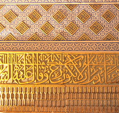 Interior Detail, Guri Amir Mausoleum (**El-Len**) Tags: architecture tile gold patterns explore mausoleum silkroad calligraphy uzbekistan centralasia samarkand tilework samarqand fav10 guriamir explorewinnersoftheworld