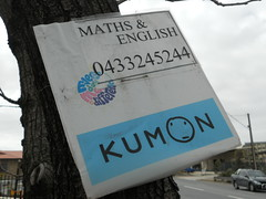 'Kumon'! (mikecogh) Tags: sign advertising tuition classes informal