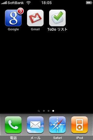 ToGo0102