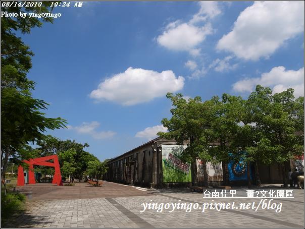 蕭壠文化園區990814_R0014236