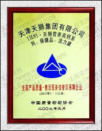 无假货网提供北京防伪查询电子标签机-张磊【手机13472042008,QQ:1044113409】