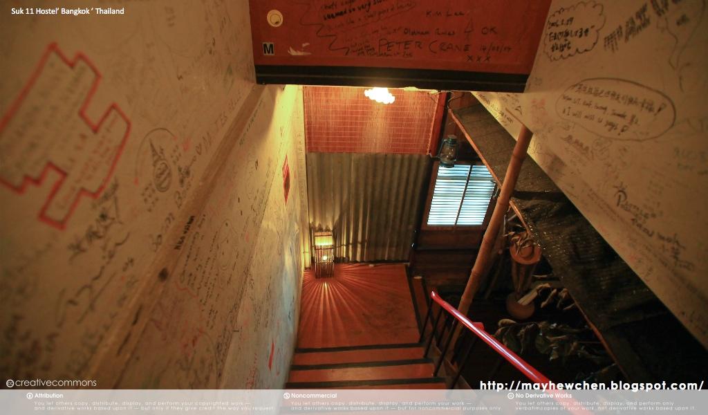 Suk 11 Hostel 24