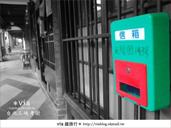 【台北景點】走入台北古味老鎮~三峽老街之旅19
