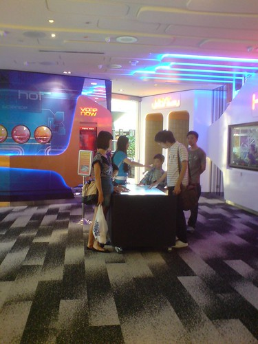 Gulf Oil Spill Application at Petrosains Discovery Centre