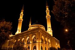 Mohammad Al-Amin Mosque (ion-bogdan dumitrescu) Tags: lebanon beirut bitzi mohammadalaminmosque ibdp mg5462 gettyvacation2010 ibdpro wwwibdpro ionbogdandumitrescuphotography