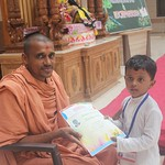 Aksharabhys and ruchipariksha (15)