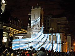 BICENTENARIO - * CABILDO * - ARGENTINA (hmlaplata) Tags: argentina nikon plazademayo casarosada cabildo p90 diadelabandera casadegobierno bicentenario piramidemayo plazademayoargentina revoluciondemayo 18102010 nikonp90 hmlaplatayahoocom
