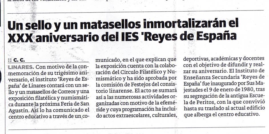 El IES REYES DE ESPAÑA EN LA FERIA  DE SAN AGUSTÍN 2010 DE LINARES