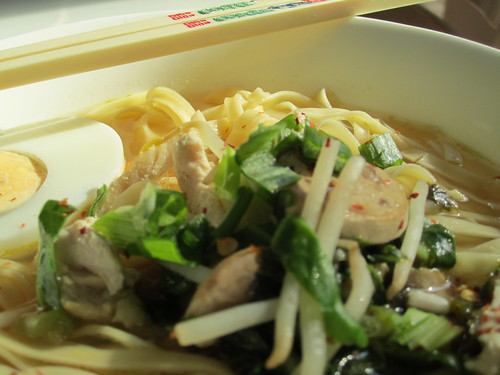 Slightly Peckish: Mee Soup 5
