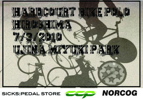hardcourt bike polo hiroshima