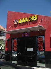 Mama Chen, Santa Clara (bubbletea1) Tags: california good chinesefood santaclara taiwanesefood cheap santaclaracounty santaclaraca mamachen
