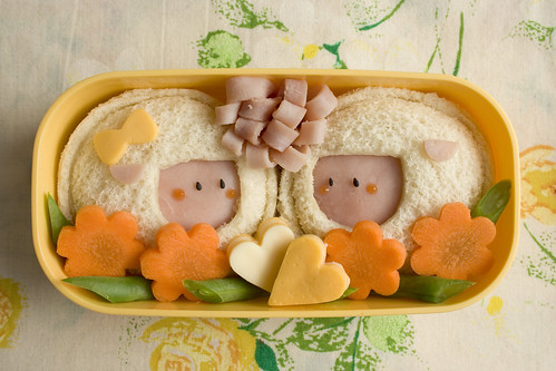 Sheep bento - parenting.com