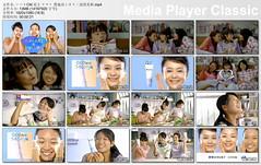 貫地谷しほりのセクシー画像(11)