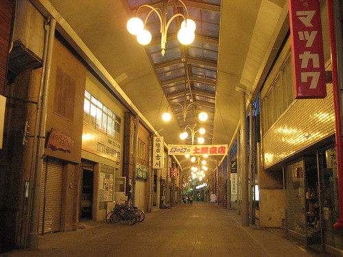 尾道 商店街 七夕飾り11