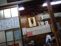 酔来軒(阪東橋, 横浜橋)