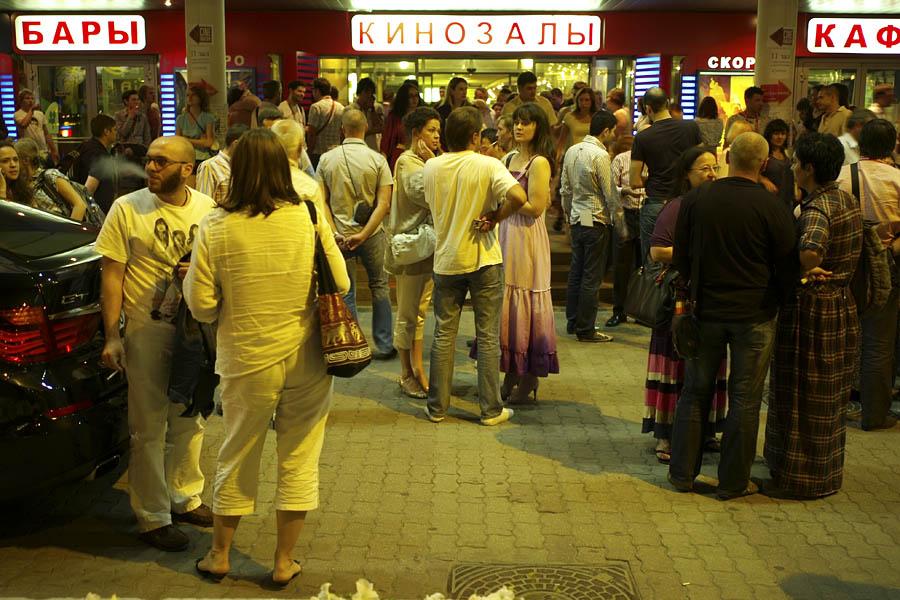 Московский/кинофестиваль, Москва 2010. для Б