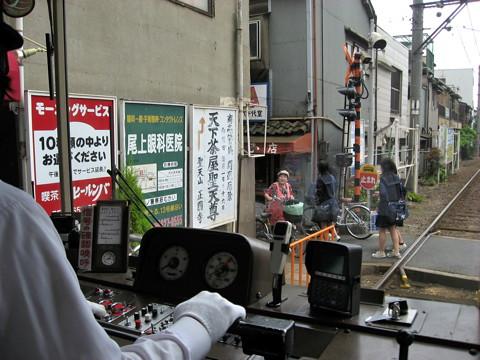 阪堺電車存続支援、年間最大2億円