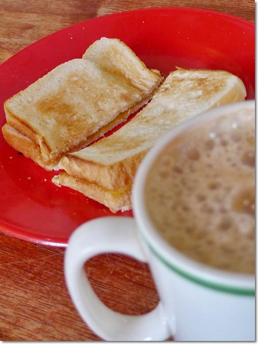 Roti Bakar & Teh Tarik
