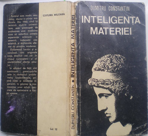 int_mat_cover