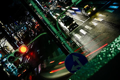 The Divide (Dave Rozlind) Tags: city nightphotography light urban colour japan night dark island photography lights tokyo islands photo asia southeastasia cityscape colours sony south east southern  nippon  alpha eastern nihon  kantou sonyalpha a550