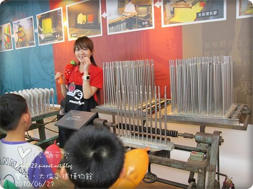 大侖汽球博物館72-2010.06.26
