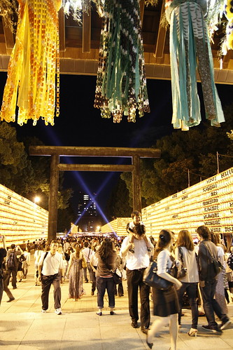 Leaving Yasukuni (Mitama Festival 2010)