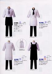 制服の壁紙プレビュー