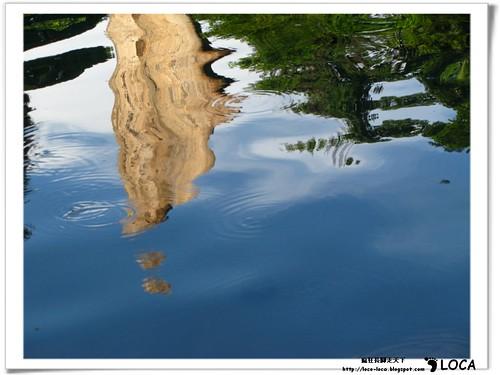 Isla OmetepeIMG_3964.jpg