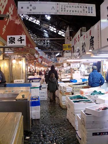 Tsukiji Ichiba