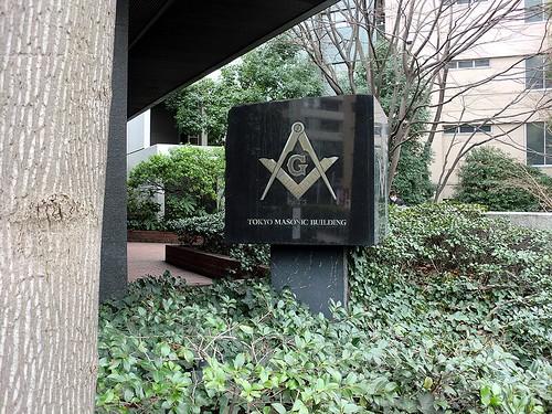 Tokyo Masonic Building