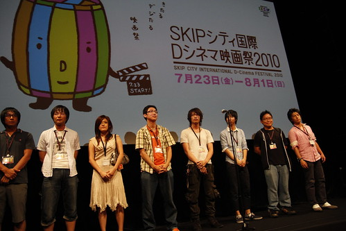Directors of the short films in competition. Skip City D-Cinema Film Fest 2010