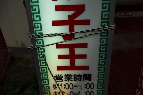 JC0721.001 福岡市東区 M9sn35#