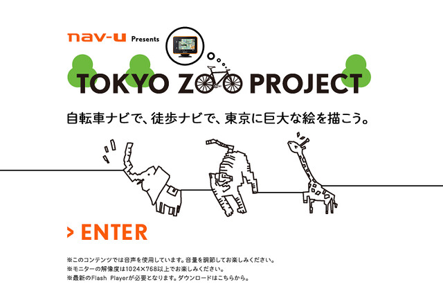 tokyo zoo project