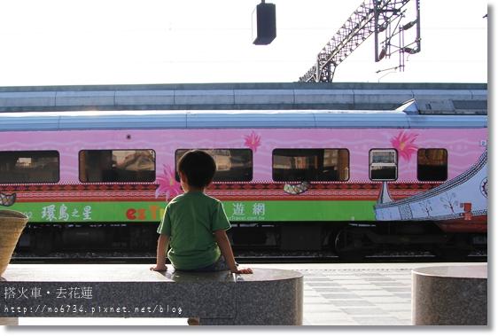 20100704_HuaLienByTrain_1003 F