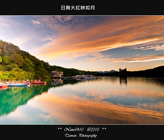 (nans0410) Tags: sunrise taiwan      colorphotoaward  mygearandmepremium mygearandmebronze mygearandmesilver mygearandmegold mygearandmeplatinum mygearandmediamond dblringexcellence sunmoonlark